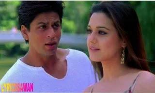 Lyrics Kal Ho Na Ho – Shah Rukh Khan, Sonu Nigam | Lyrics and Translation कल हो न हो