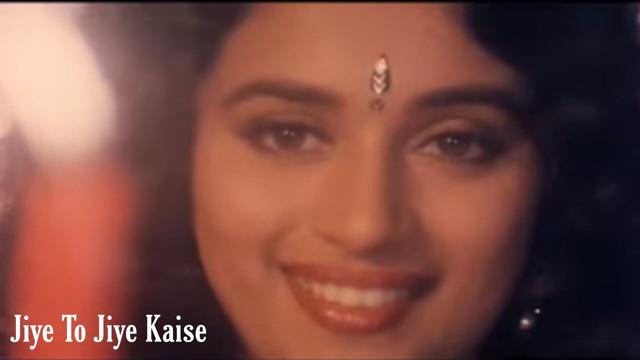 Jiye To Jiye Kaise Bin Aapke Tune Lyrics & Translation – Kumar, S P & Anuradha