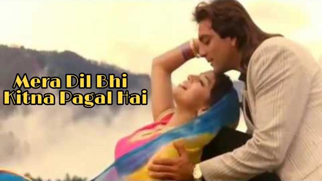 Mera Dil Bhi Kitna Pagal Hai Song Lyrics & Translation – Kumar Sanu & Alka Yagnik