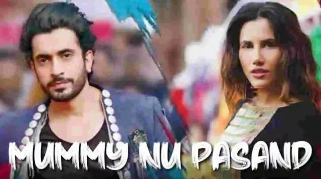 Mummy Tune Lyrics & Which formula – Jai Mummy Di