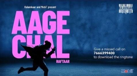 आगे चल Aage Chal Hindi Rap Tune Lyrics in Hindi – Raftaar