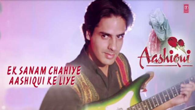 Bas Ek Sanam Chahiye Aashiqui Ke Liye Song Image - LyricsSawan