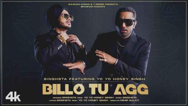 Billo Tu Aag Lyrics - Yo Yo Honey Singh | Singhsta - Lyrics Lover