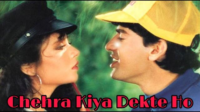 Chehra Kya Dekte Ho Song Image - LyricsSawan