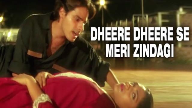 Dheere Dheere Se Meri Zindagi Mein Aana Lyrics Song Image - LyricsSawan