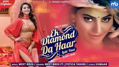 Ek Diamond Da Haar Lede Yaar Lyrics, Meet Bros, Jyotica Tangri,