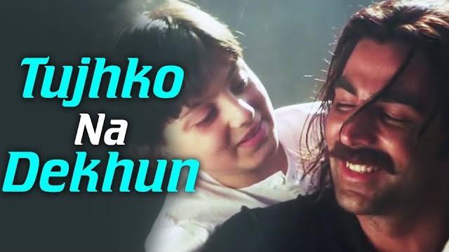 Tujhko Na Dekhun To Ji Ghabrata Hai Song Image - LyricsSawan