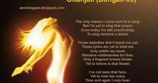 Gitanjali Song No 13 - Lyrics & Translation