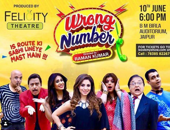 Rajesh Puri's play Wrong Number