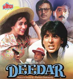 Deedar Film Poster