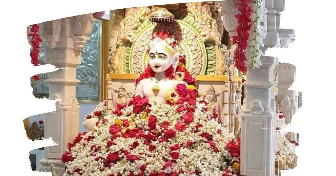 Shantinath Shri Shantinath (Lyrics) Jain Song