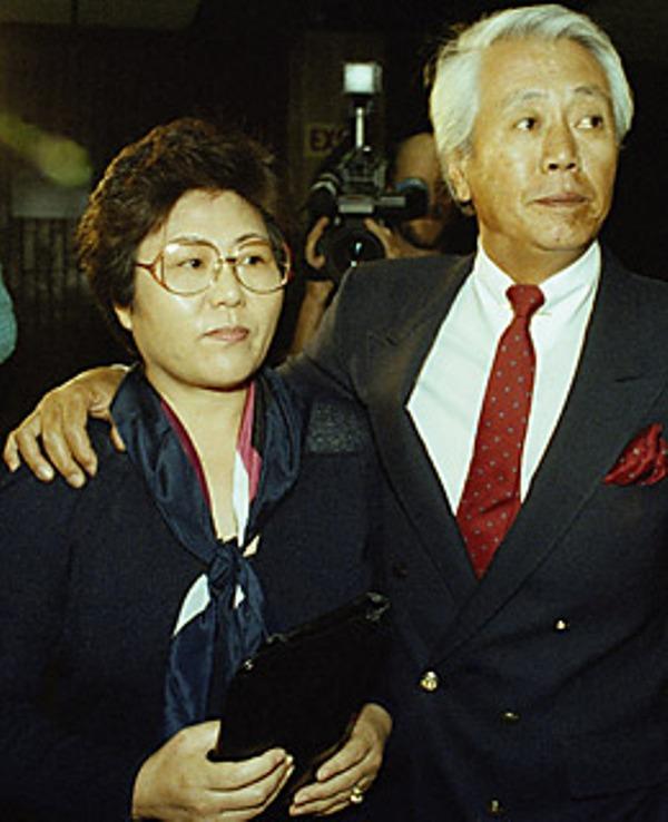 Soon Ja Du with her husband Billy Heung Ki Du
