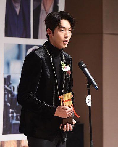 Nam Joo-hyuk Giving his Award Acceptance Speech at Korean Association of Film Critics Awards