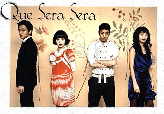 Que Sera, Sera (2007)