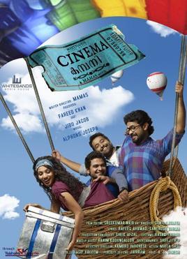 Cinema Company Film Poster