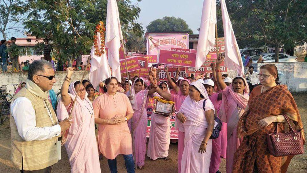 Maa Bamleshwari Janhitkari Samiti Nasha Bandh Campaign