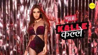 कल्ले कल्ले Kalle Kalle Lyrics Hindi and English – Shalmali Kholgade