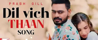 Dil-Vich-Thaan