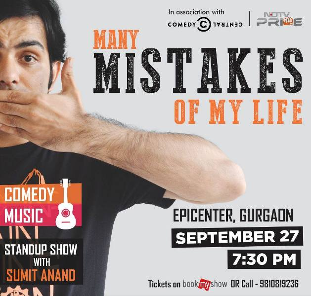 Sumit Anand's solo show Many mistakes of my life