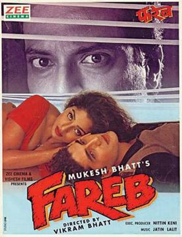 Fareb (1996)