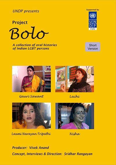 Project Bolo (2011)
