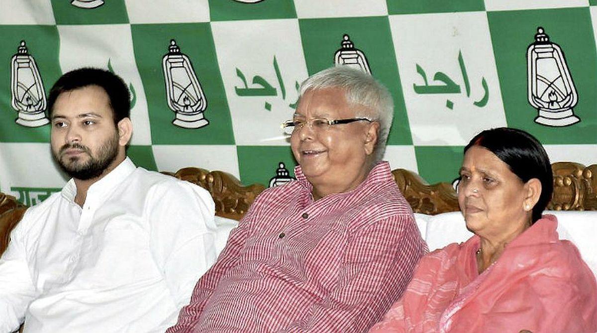 Tejashwi Yadav with his parents