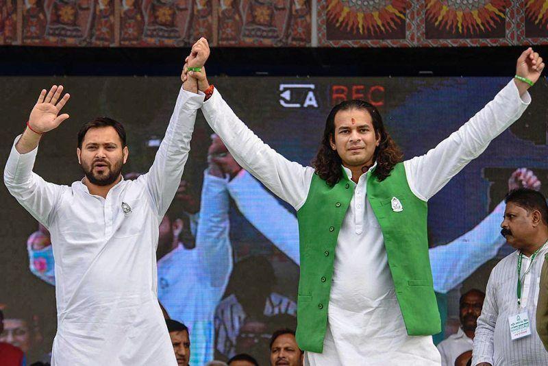 Tejashwi Yadav with his elder brother, Tej Pratap Yadav