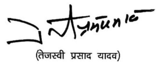 Tejashwi Prasad Yadav Signature