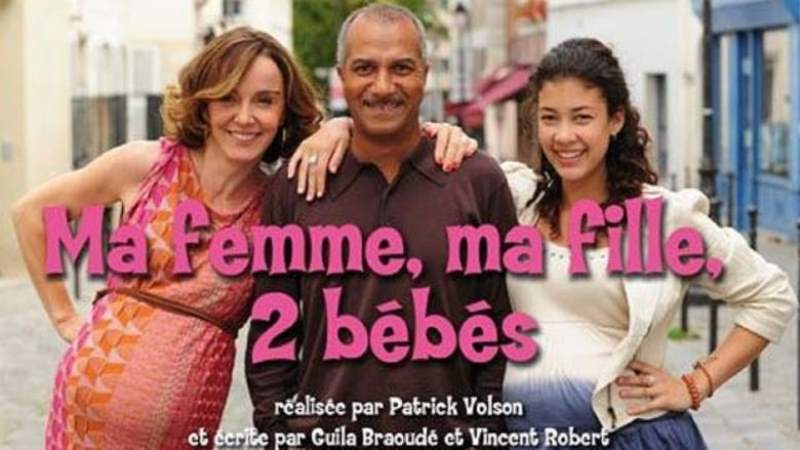 Ma femme, ma fille, 2 bébés (2010)