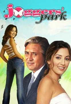 Joggers' Park Film Poster