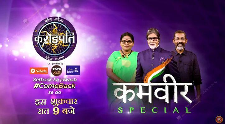 Anuradha Bhosle in News18 Lokmat's 'Great Bhet' (2014)