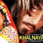 Top 10 Best Movies of Sanjay Dutt