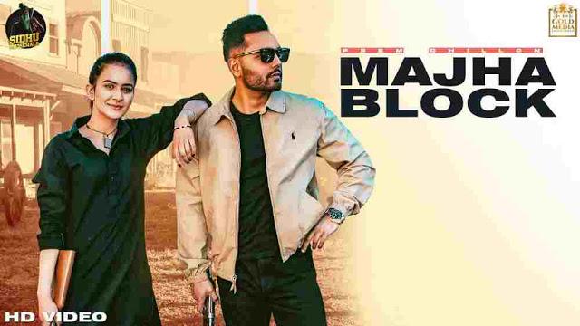 Majha Block Lyrics in English – Prem Dhillon   Sidhu Moose Wala