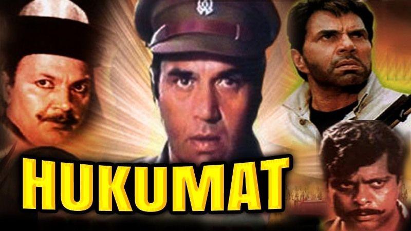 Sadashiv Amrapurkar's film poster