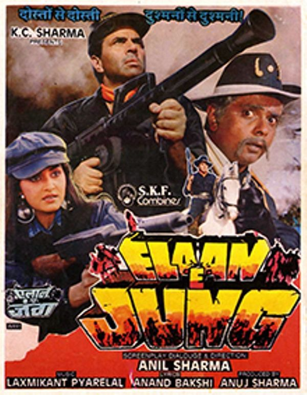 Sadashiv Amrapurkar's film Elaan-E-Jung poster