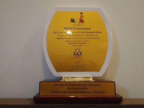Ranjitsinh Disale's Award