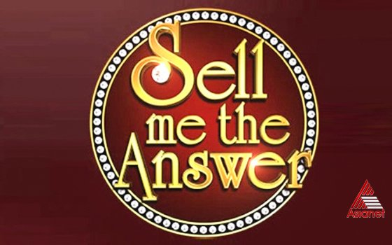 Sell Me the Answer Poster