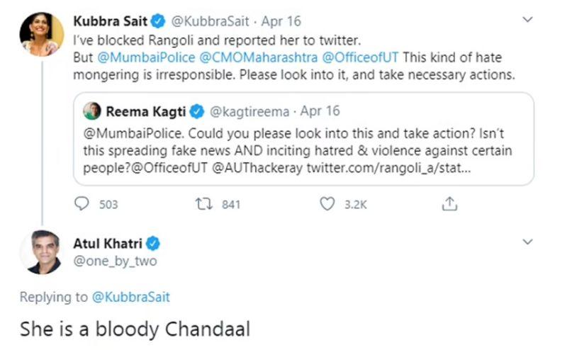 Atul Khatri's controversy