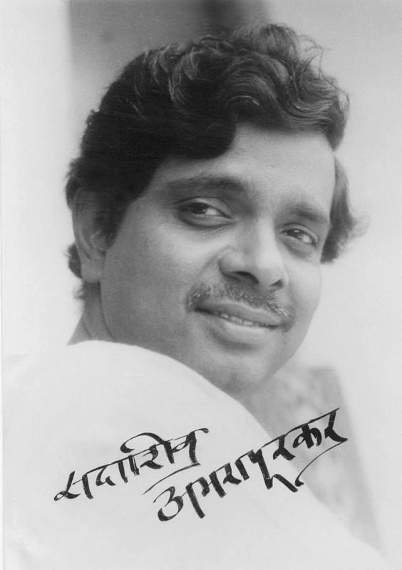 Sadashiv Amrapurkar's autograph