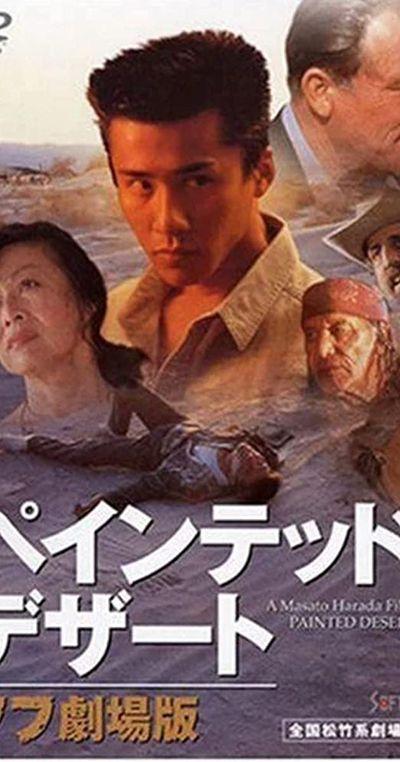 Painted Desert (1993)