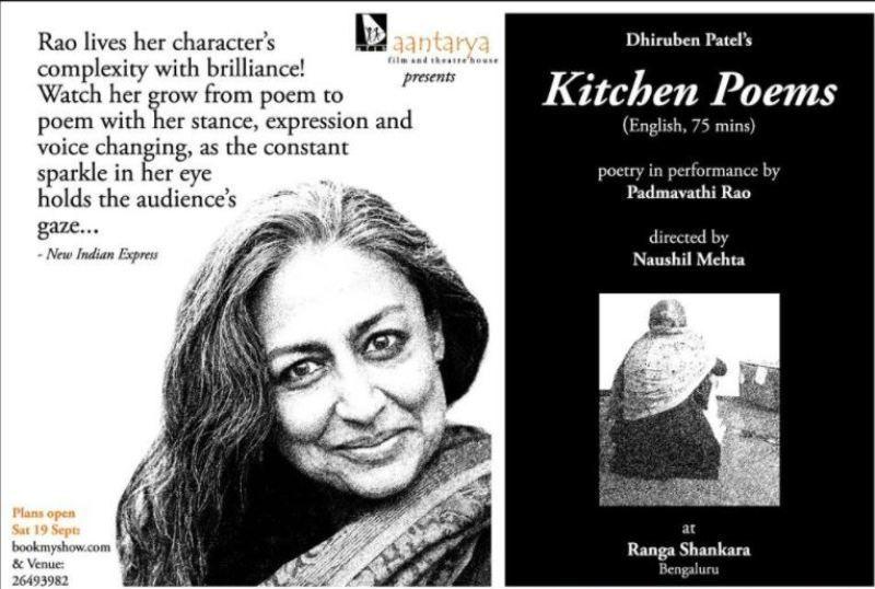 Padmavati Rao in Kitchen Poems