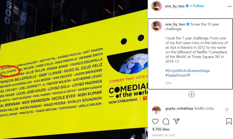 Atul Khatri's name on a billboard in Times Square, NewYork
