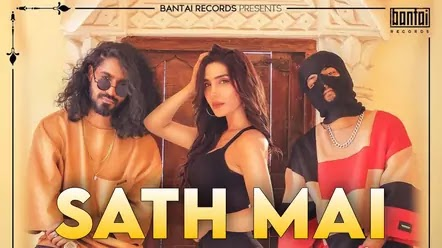 Sath Mai Lyrics in English – Emiway Bantai