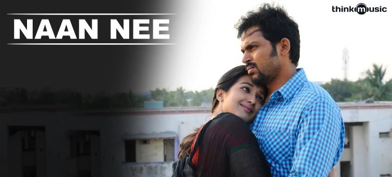 Naan Nee (2014)