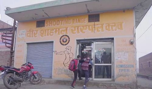 Veer Shahmal Rifle Club at Binauli in Baghpat, Uttar Pradesh