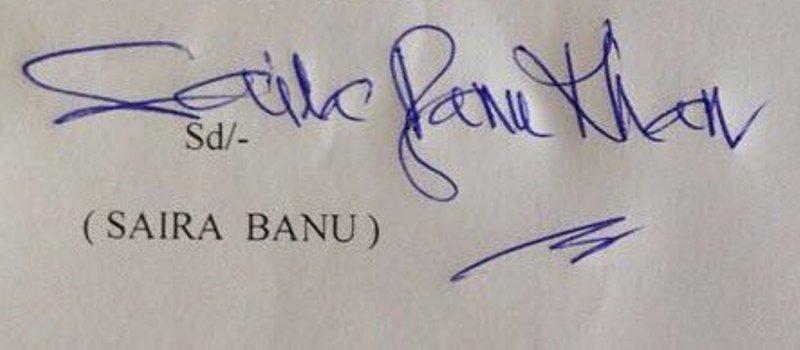 Saira Banu's signature