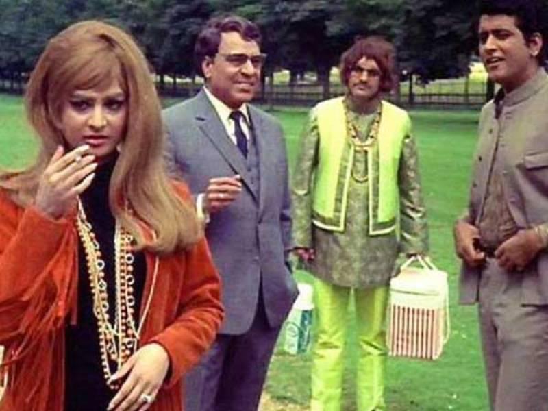 Saira Banu in a still from the movie Purab Aur Paschim