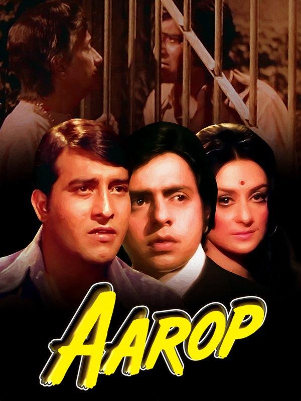 Saira Banu in the movie Aarop