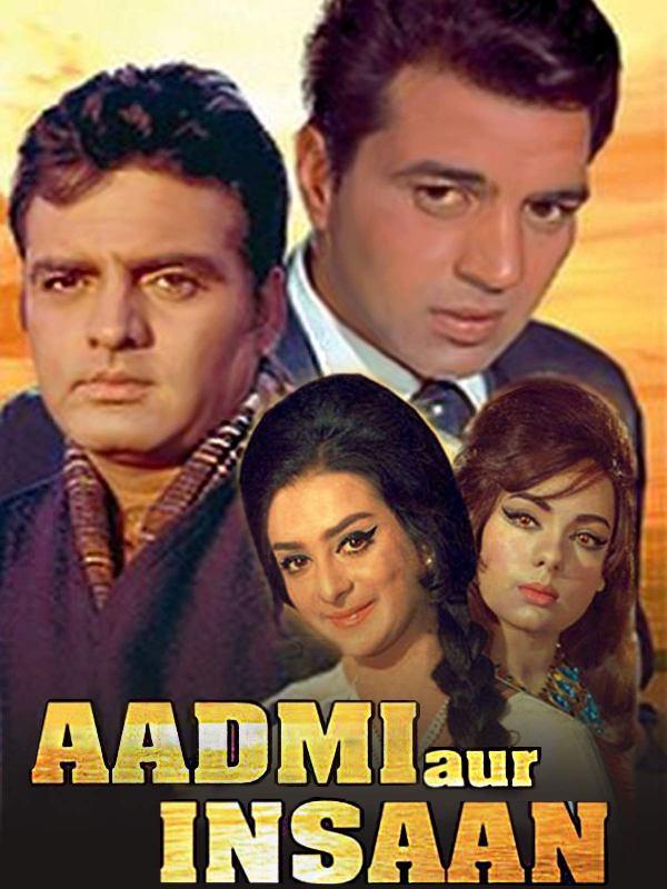 Saira Banu in the movie Aadmi Aur Insaan