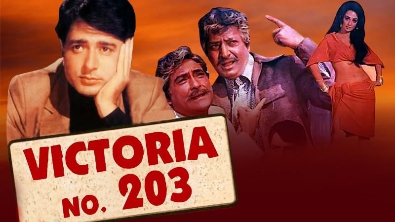 Saira Banu in the movie Victoria No. 203